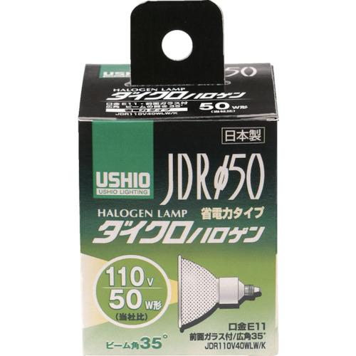 ダイクロハロゲン JDR110V40WLW/K
