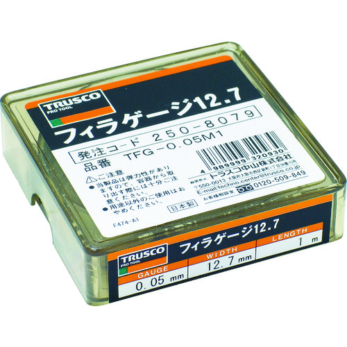 フィラーゲージ 0.10mm厚 12.7mmX1m ステンレス製