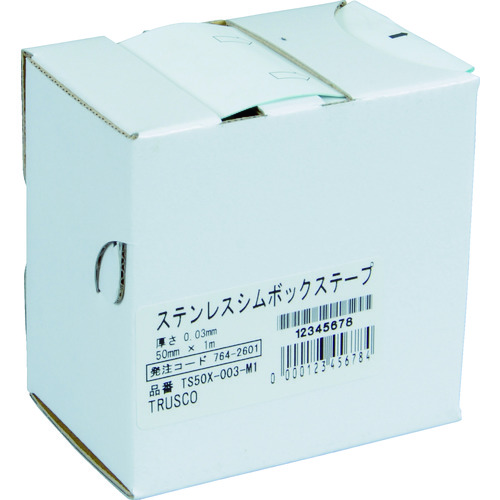 ステンレスシムボックステープ 0.005 50mmX1m