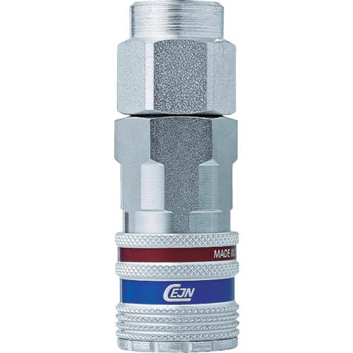 シリーズ410 eSafe カップリング NPT1/2メネジ