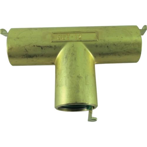 タッチコネクターユニオンティ(金属)12mm