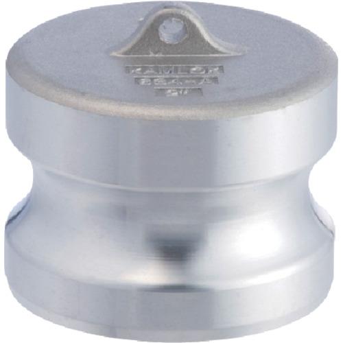 634-A カムロックアダプター ダストプラグ アルミ 1-1/4インチ AL
