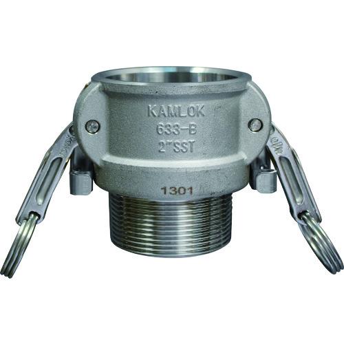 633-BBL カムロック ツインロックタイプカプラー オネジ ステンレス 1/2インチ SST