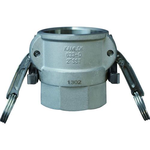 633-DBL カムロック ツインロックタイプカプラー メネジ ステンレス 1/2インチ SST