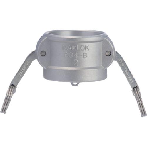 634-B カムロックカプラー ダストキャップ アルミ 2インチ AL