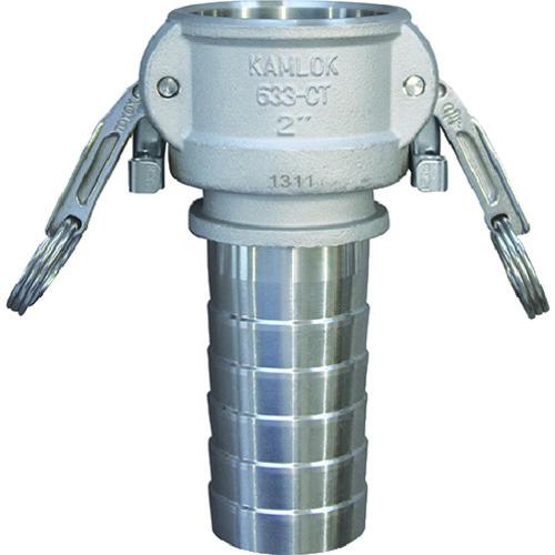 633-CTL カムロック ツインロックタイプカプラー ホースシャンク(細め) ステンレス 1-1/2インチ SST