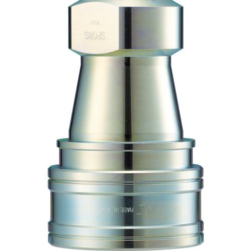 クイックカップリング S・P型 鋼鉄製 オネジ取付用 両路開閉型