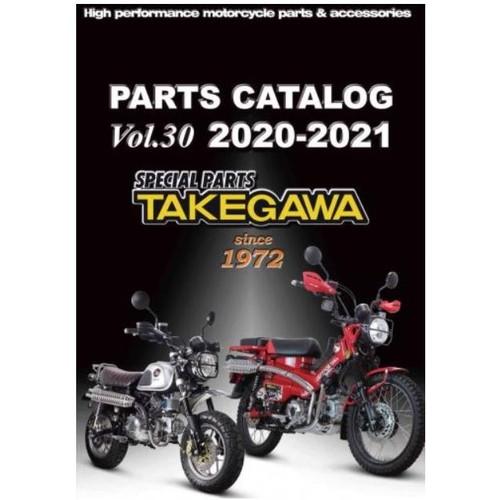 TAKEGAWA PARTS 総合カタログ 2020-2021