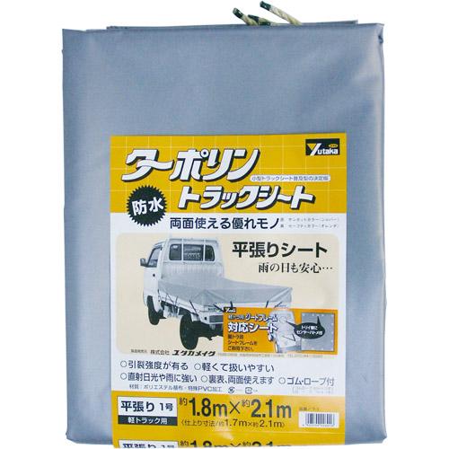 トラック用シート(ターポリン)