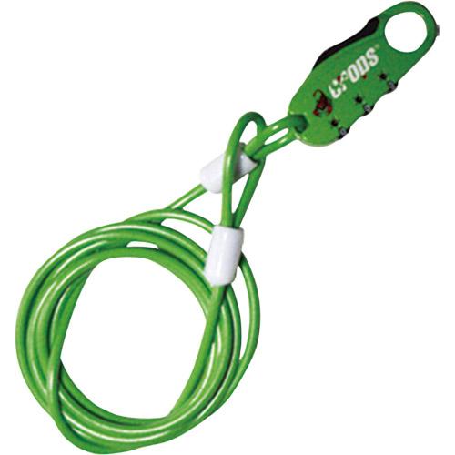 CP-SPD07-06 Q ストレートワイヤーロック グリーン