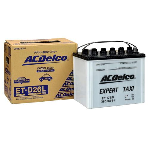 ACデルコ エキスパート E130E41L