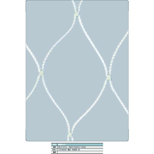安全ネットホワイト3.2φ 幅5m×10m目合100 菱目有結節