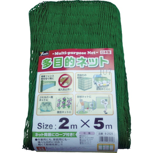多目的ネット 2m×5m PE グリーン