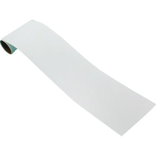 シックイテープ 120mm×1m