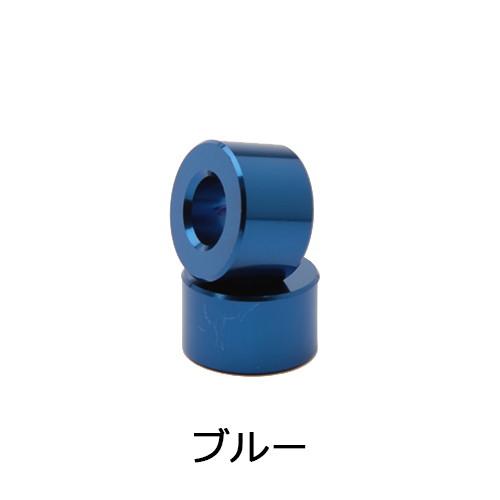 CONE-DB-10 M8用 アルミカラーセット 10mm ブルー