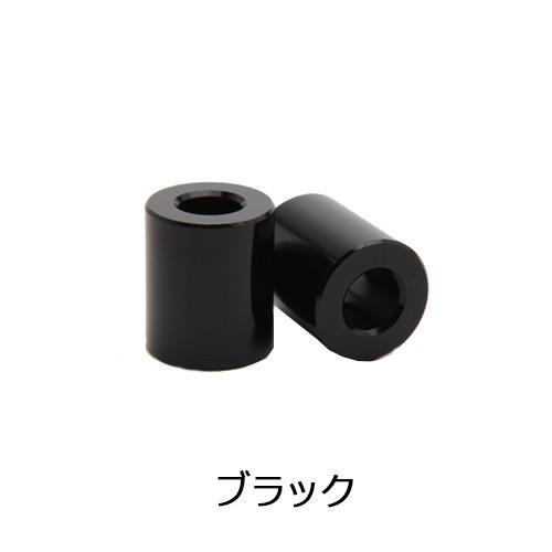 CONE-BK-20 M8用 アルミカラーセット 20mm ブラック