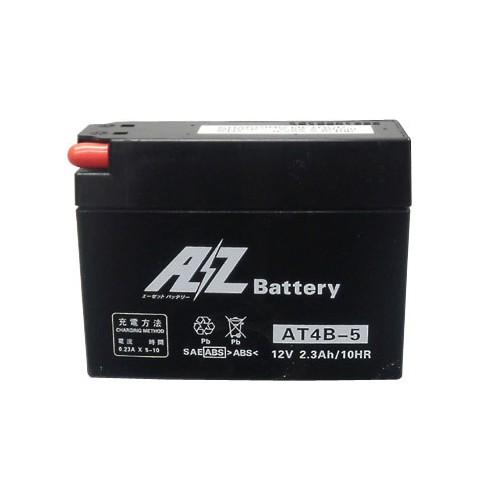 【1個売り】AT4B-5 (YT4B-BS、GT4B-5 互換)