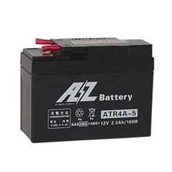 【1個売り】ATR4A-5 (液入充電済)