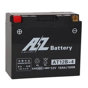 AT12B-4 (YT12B-BS、GT12B-4 互換)(液入充電済)