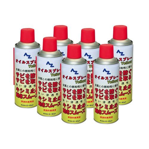 【ケース売り】オイルスプレー 420ml