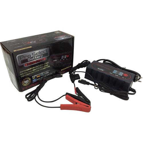 BC020 インテリジェントバッテリーチャージャー