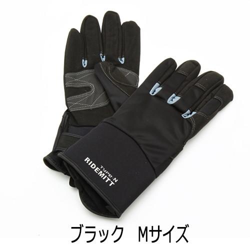 【季節商品】防水・防寒グローブ RIDEMITT TYPE-N ブラック Mサイズ