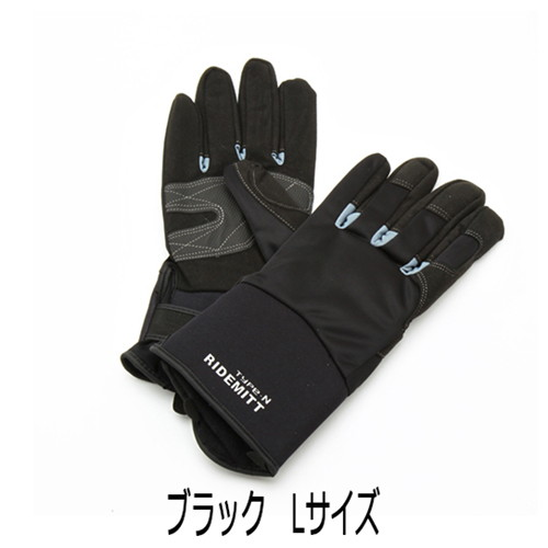 【季節商品】防水・防寒グローブ RIDEMITT TYPE-N ブラック Lサイズ