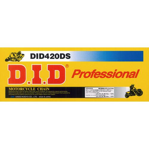 420DS-158L (強化)