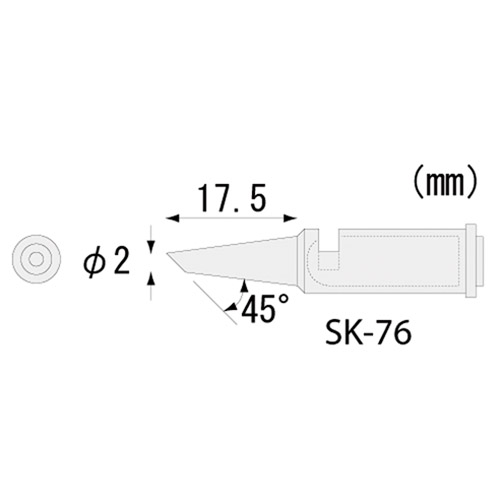SK-70 シリーズ用半田コテチップ SK-76