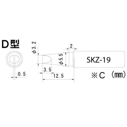 SKZ-01・03専用コテ先 SKZ-19