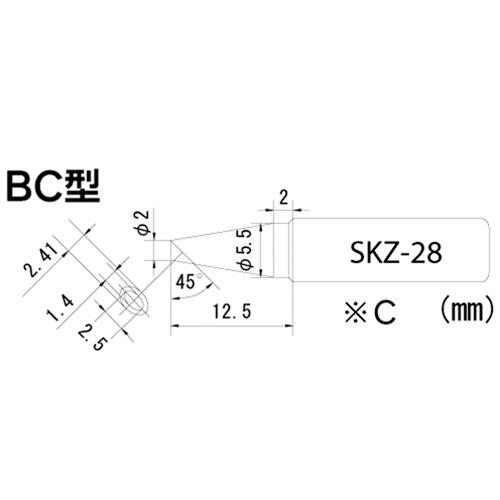SKZ-01・03専用コテ先 SKZ-28