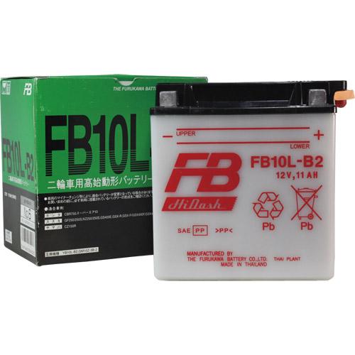 FB10L-B2 (YB10L-B2 互換)