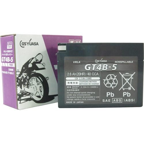 GT4B-5(液入充電済)