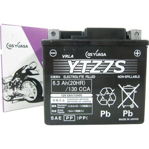 【1個売り】YTZ7S