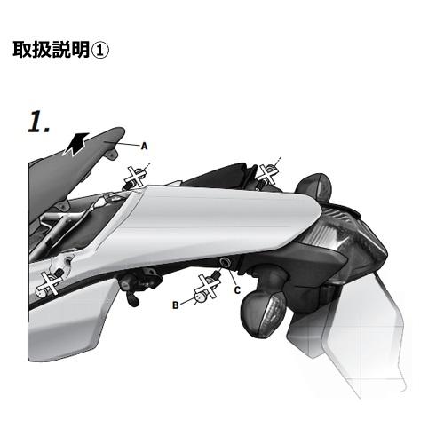 トップマスターフィッティングキット CRF250L(12-14)
