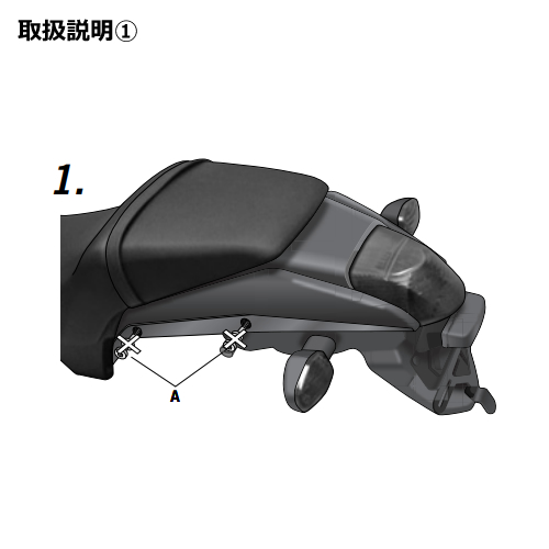 トップマスターフィッティングキット VTR250(09-12)