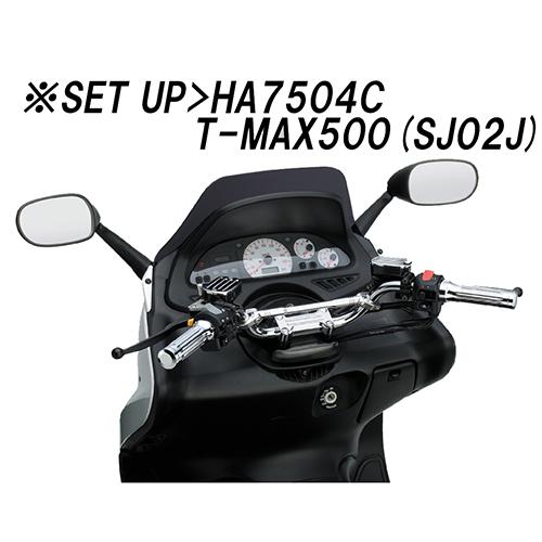 HA7504C マスターシリンダーCAP クロームメッキ