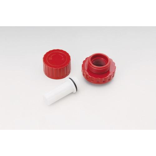 302-649A 302-649/650用 携行ボトル 補修 キャップ一式