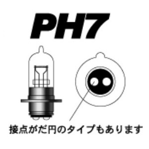 PH7 12v15/15w P15D25-1 (クリア)