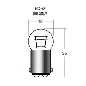 12V27/8W BA15D(平行ピン)