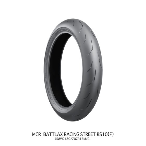 BATTLAX RACING STREET RS10 110/70R17FM/C54H TL