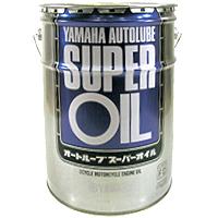 【純正部品】オートルーブ スーパーオイル 20L