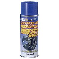 耐熱ワックス L 300ml