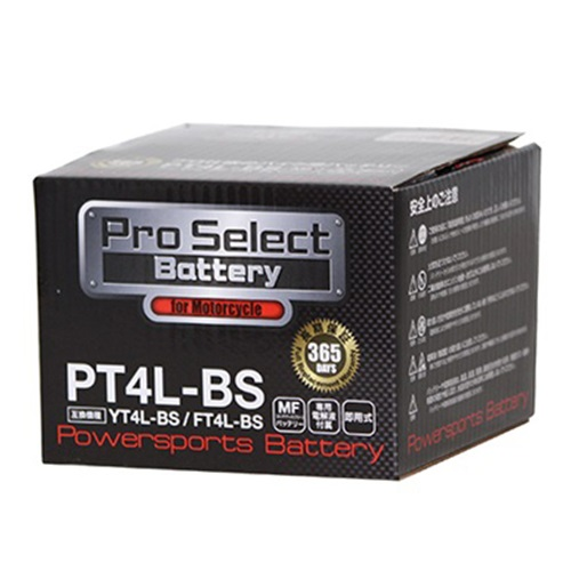 【1個売り】PT4L-BS (YT4L-BS互換)