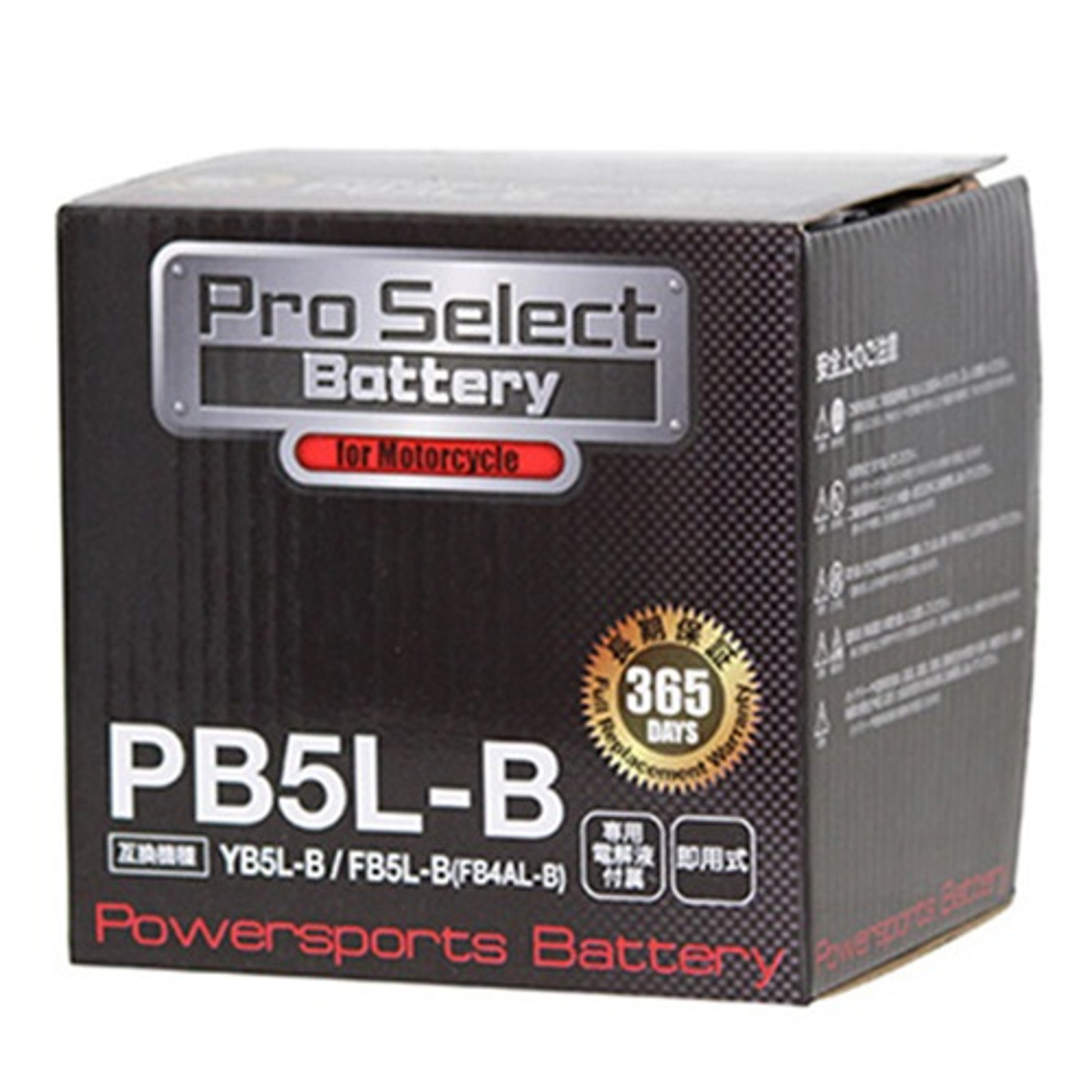 PB5L-B (YB5L-B 互換)