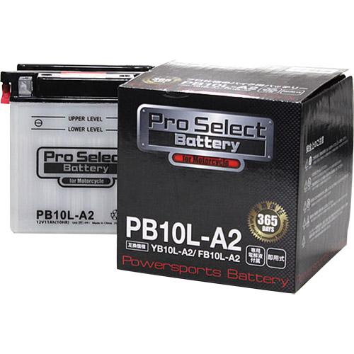 PB10L-A2 (YB10L-A2 互換)