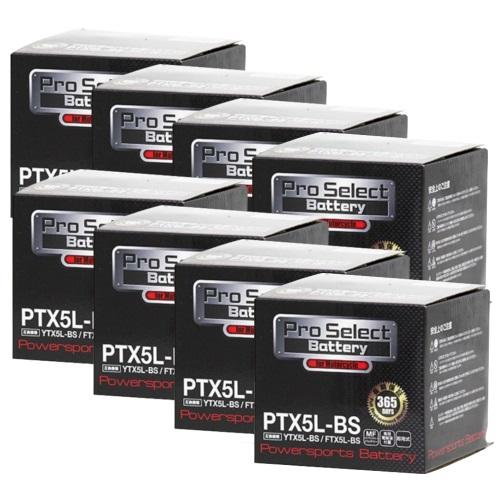 【ケース売り】PTX5L-BS (YTX5L-BS 互換)
