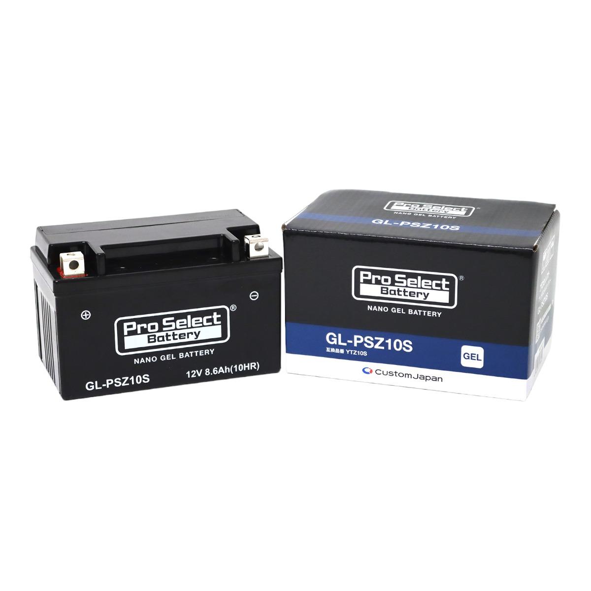 GL-PSZ10S (YTZ10S 互換)(ジェルタイプ 液入り充電済み)
