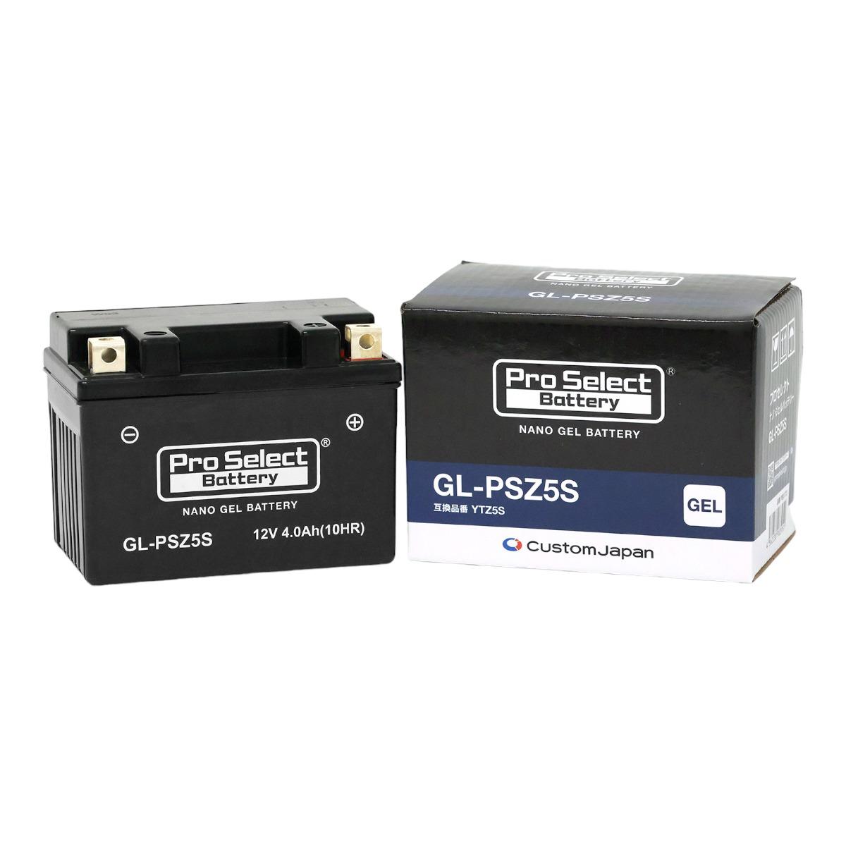 【1個売り】GL-PSZ5S(YTZ5S互換) (ジェルタイプ 液入り充電済)
