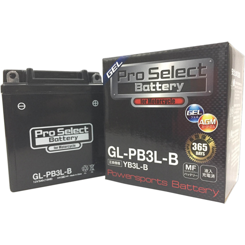 GL-PB3L-B(YB3L-B互換)(ジェルタイプ 液入り充電済み)